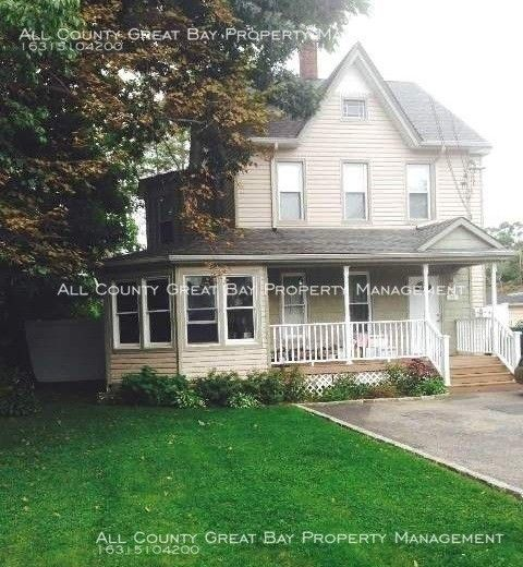 1 Bed Apartments For Rent: 58 Park Ave, Amityville, NY 11701 1 Bedroom Apartment For
